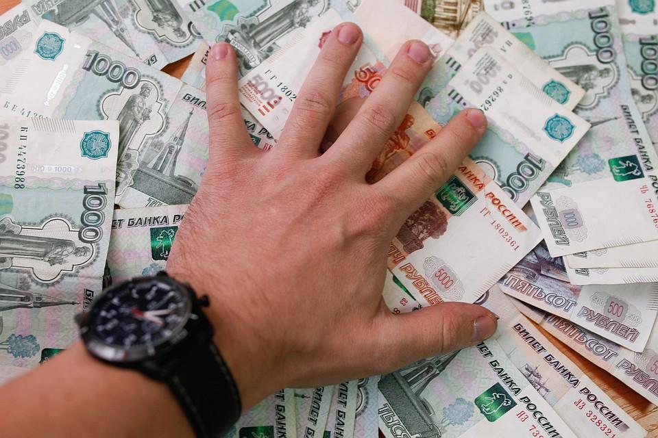 Ростовский предприниматель обманул банк на819 млн руб.
