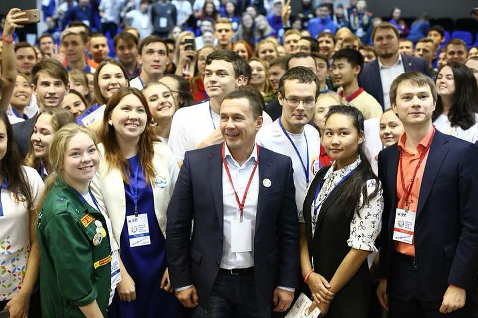 ВИркутске стартовал городской форум молодежи