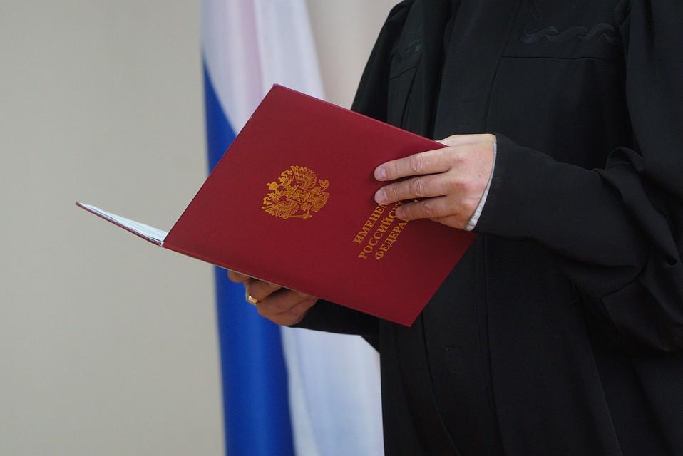 Воронежец, убивший щенков наглазах удетей, получил 1,5 года тюрьмы