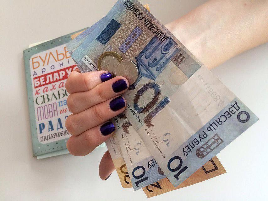Средняя заработная плата ксередине осени поМинску составила 1 151,3 рубля
