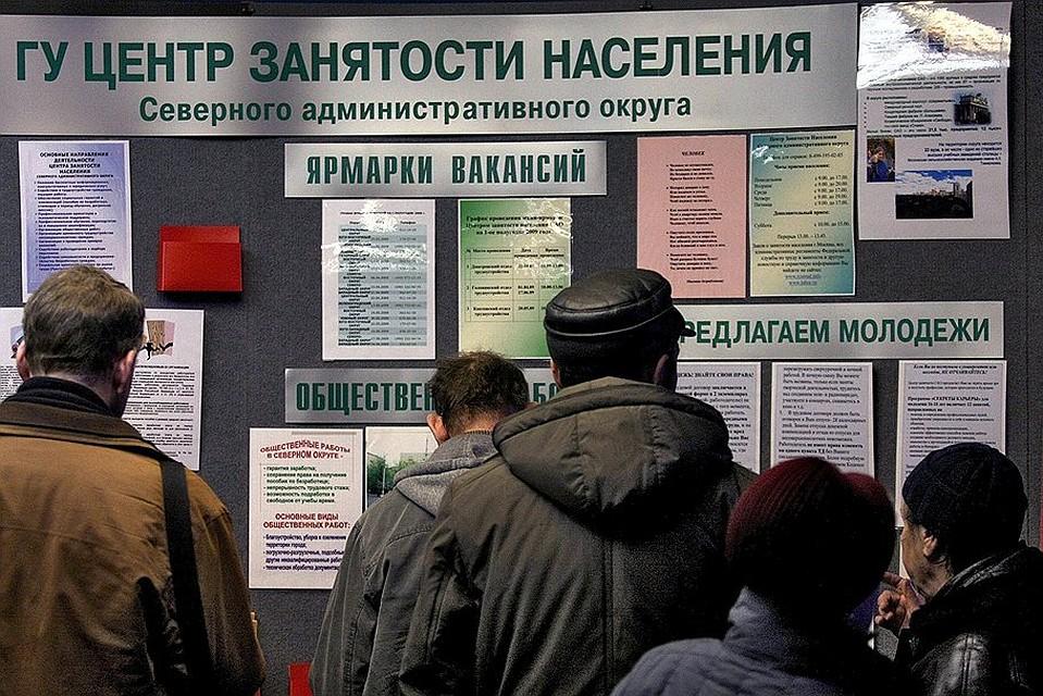 ВУдмуртии числится неменее 36 тыс. нигде неработающих