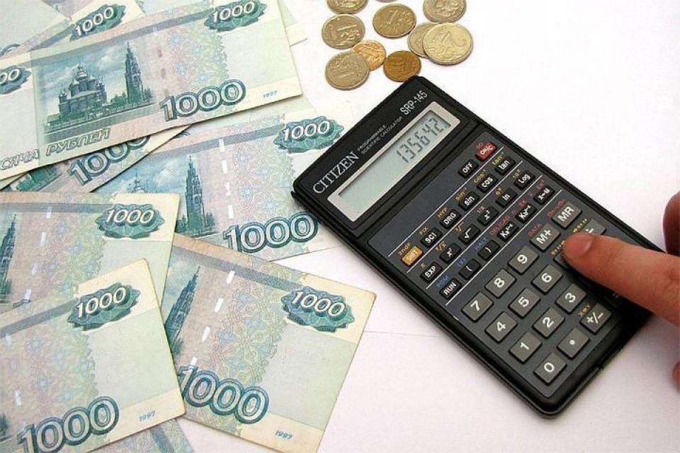 Казань привлекла 101,5 млрд руб. вложений денег