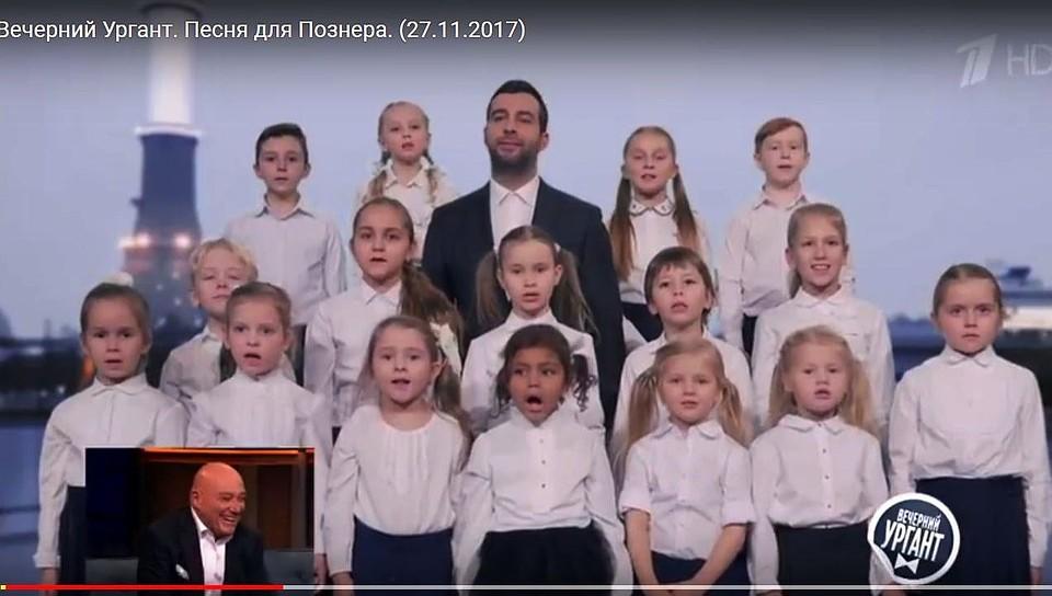 Ургант снял пародию на клип про «дядю Вову» с Анной Кувычко