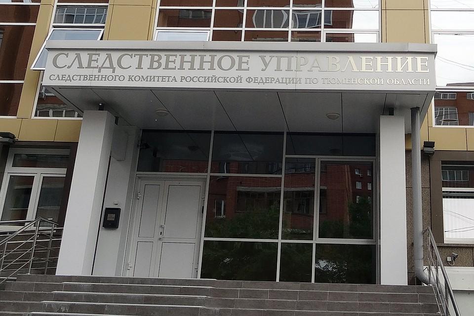 ВТюмени увеличился средний размер взятки— до304 000 руб.