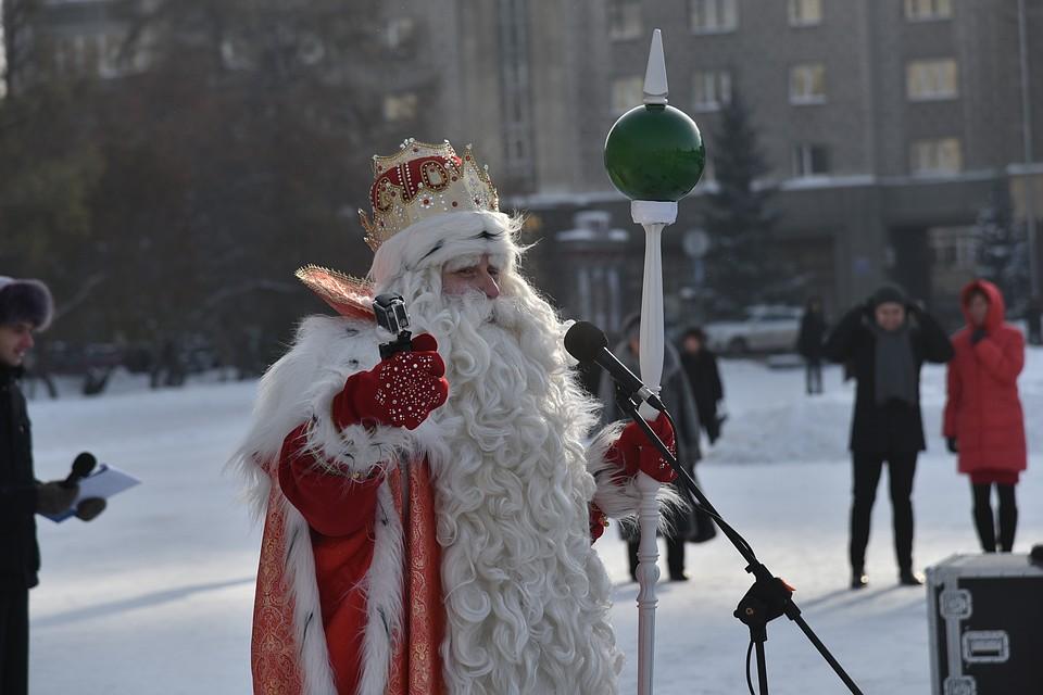 ВМинобрнауки прокомментировали информацию озапрете наДедов Морозов