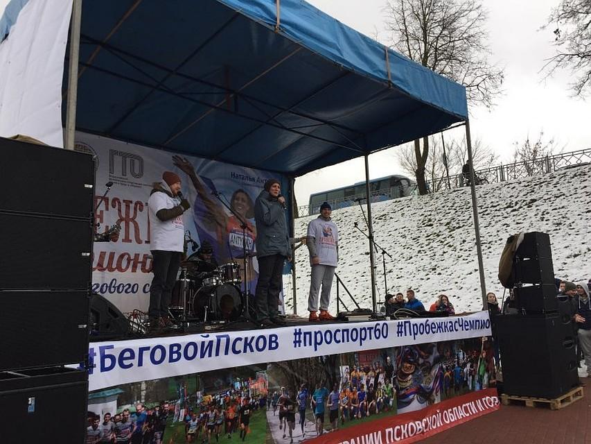 Пробежка солимпийской чемпионкой состоится вПскове 2декабря