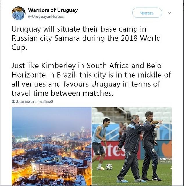 Виктор Кудряшов попросил волонтеров улыбаться болельщикам чемпионата мира 2018 вСамаре