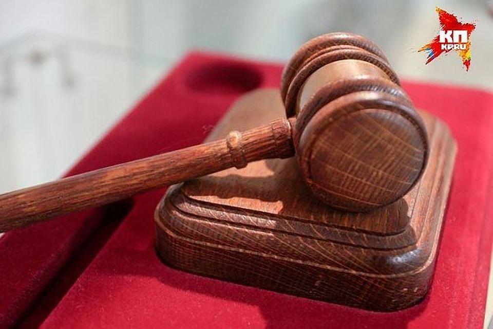 Гражданин Норвегии получил 17 лет тюрьмы заубийство россиянки вОсло