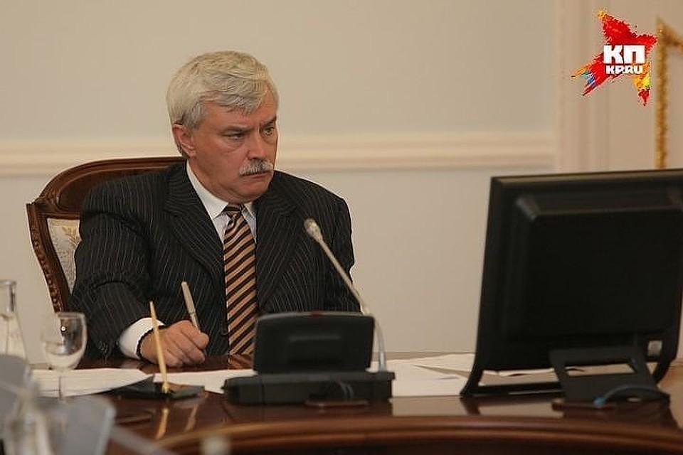 Полтавченко: прорабатывается вопрос осоздании нового подразделения вСмольном