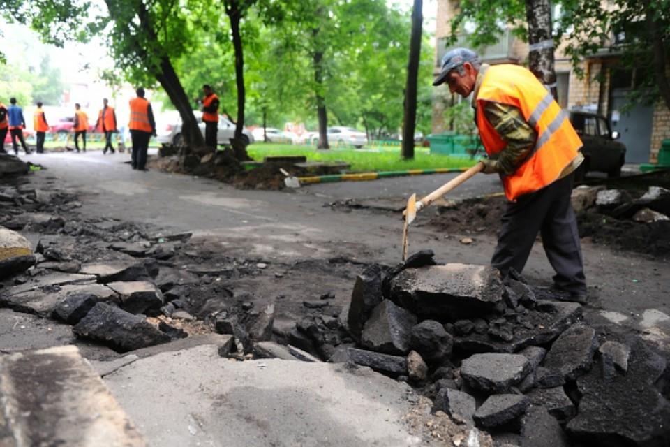 10 парков и75 дворов за 5 лет благоустроят вПетрозаводске