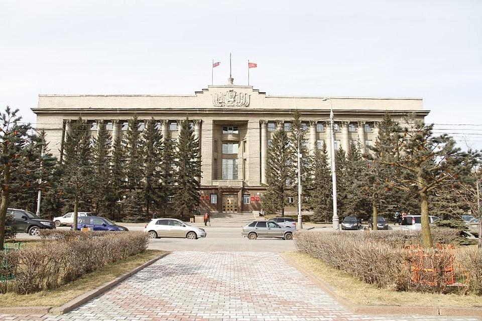 Произошли новые назначения иувольнения в руководстве  Красноярска