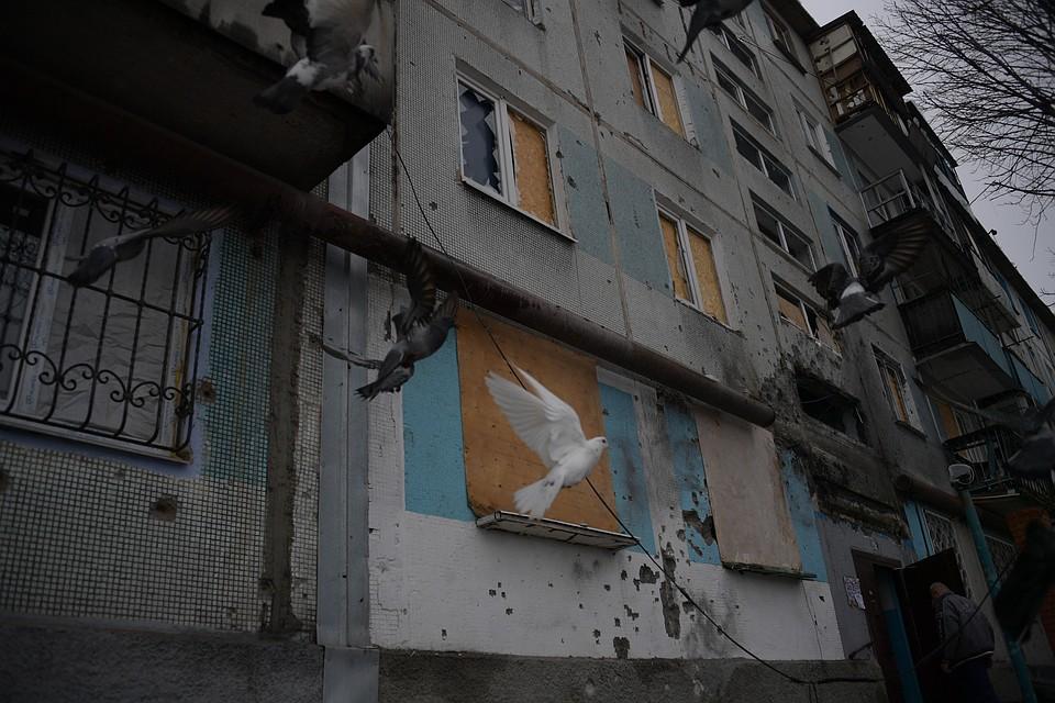 СКвозбудил уголовное дело пофакту обстрела Донецка силами ВСУ