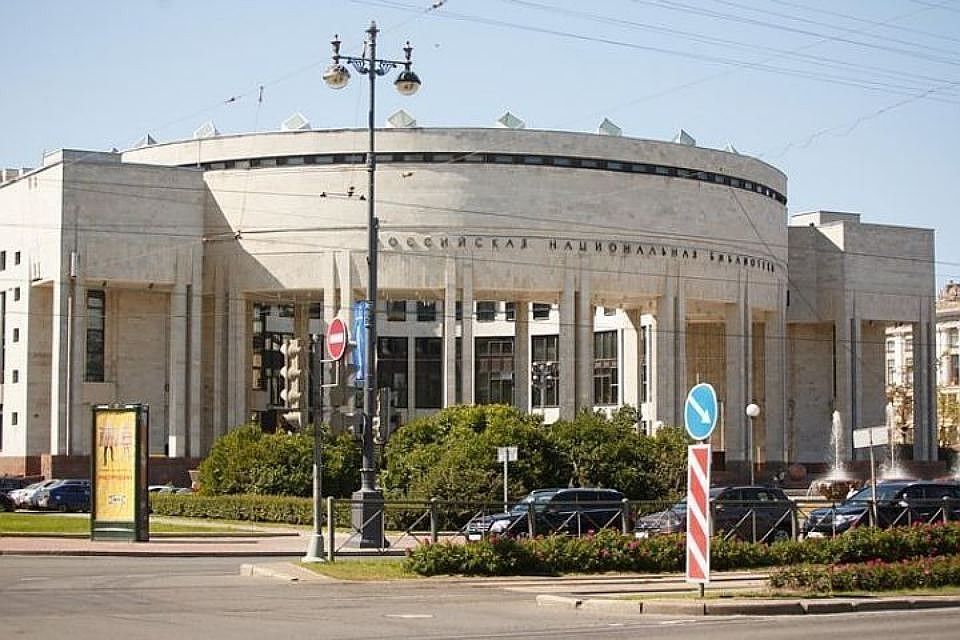 Работники РНБ пожаловались впрокуратуру надиректора