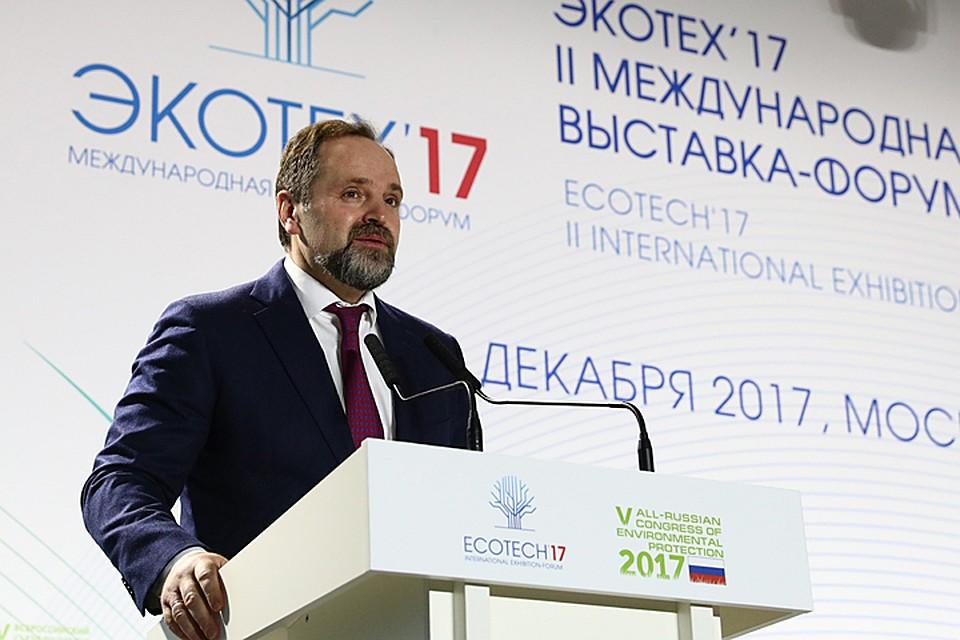 Минприроды Российской Федерации: задачи Года экологии выполнены