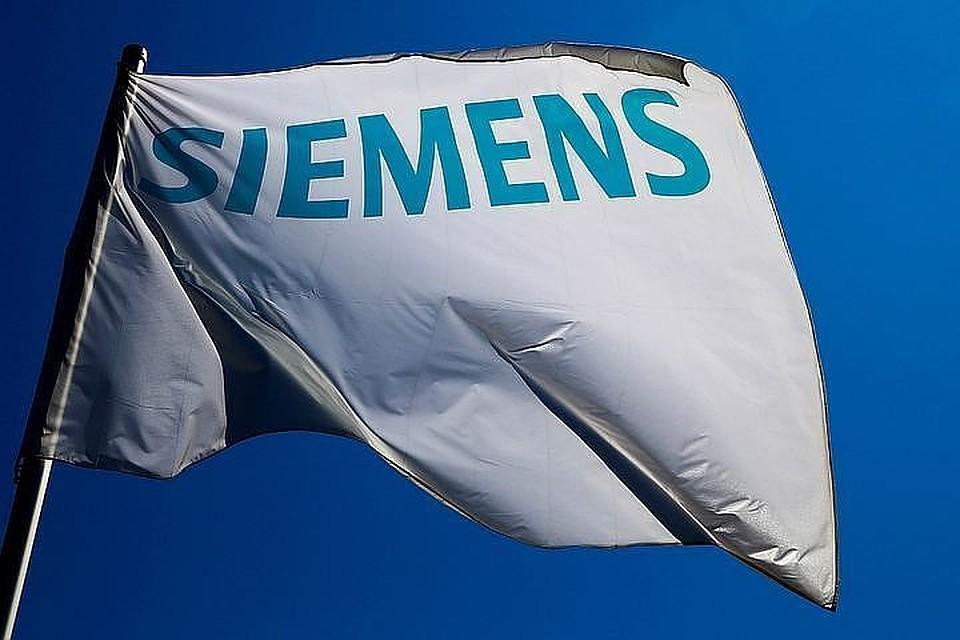 Siemens готов вернуть €150 млн за«крымские турбины»