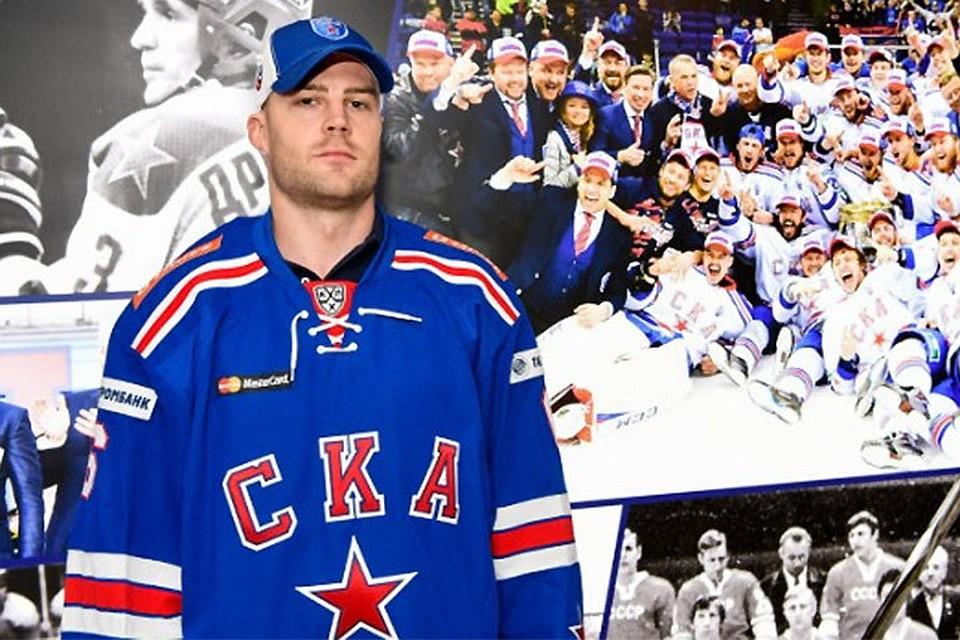 Еврохоккейтур: когда смотреть сборную Российской Федерации