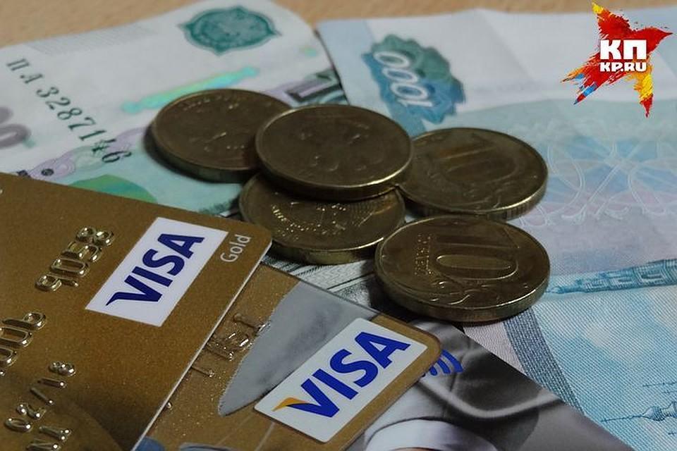 Неменее сотни городских жителей узнали о собственных долгах вХабаровском аэропорту