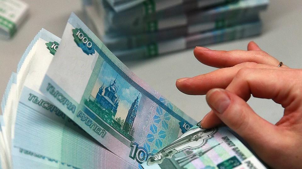 Удмуртия доконца года получит отфедерации дополнительно 1,6 млрд руб.