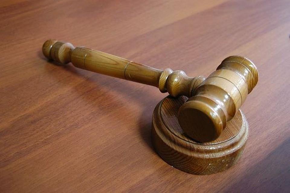 ВСША судья подал вотставку из-за обвинений вдомогательствах