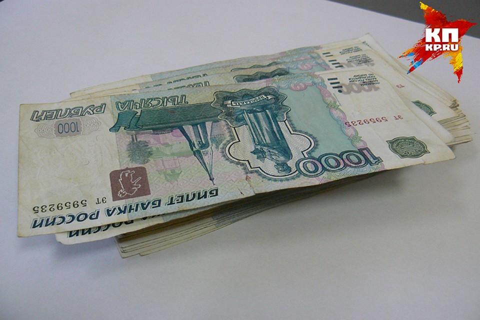 Предпринимателя оштрафовали на 6 тысяч рублей