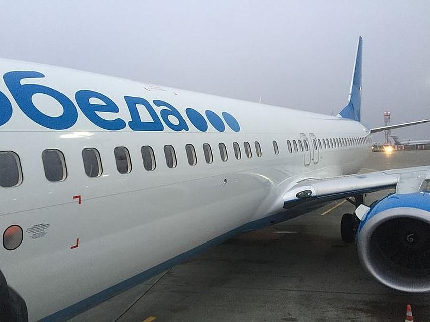 Ваэропорту Волгограда из-за курильщика наборту экстренно приземлился самолёт