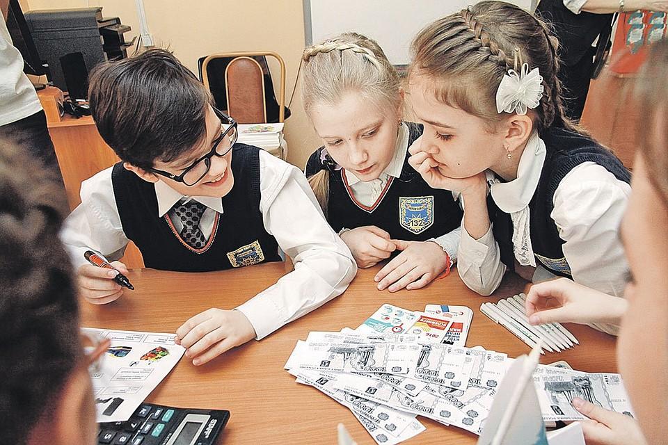ВКраснодаре уволена учительница, собиравшая деньги нанужды класса