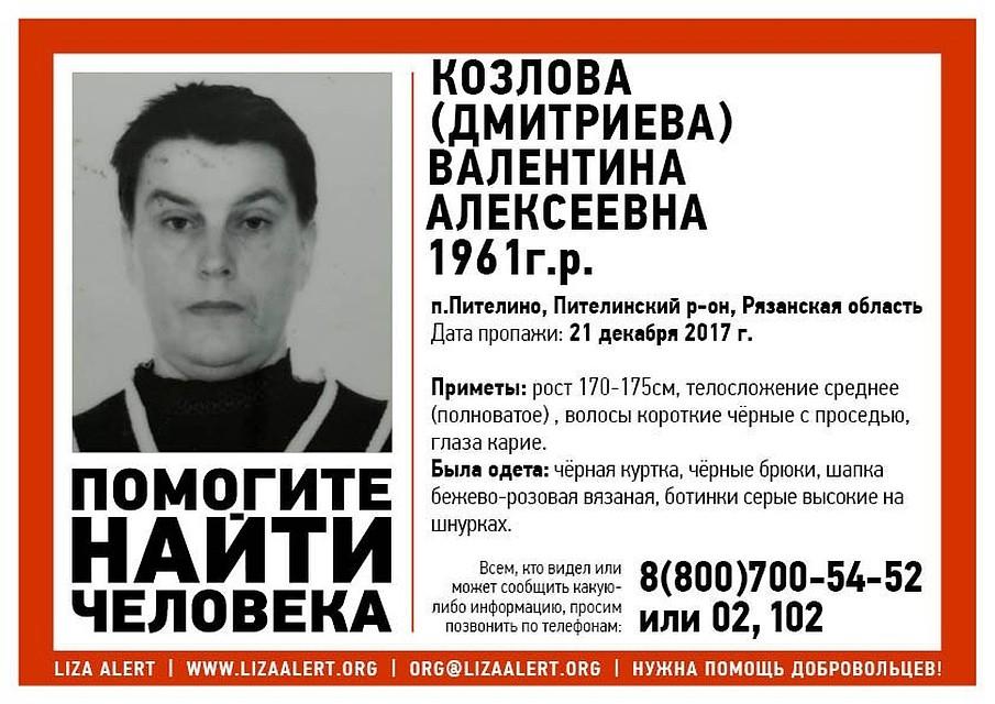 ВРязанской области разыскивают 56-летнюю женщину, пропавшую шесть дней назад