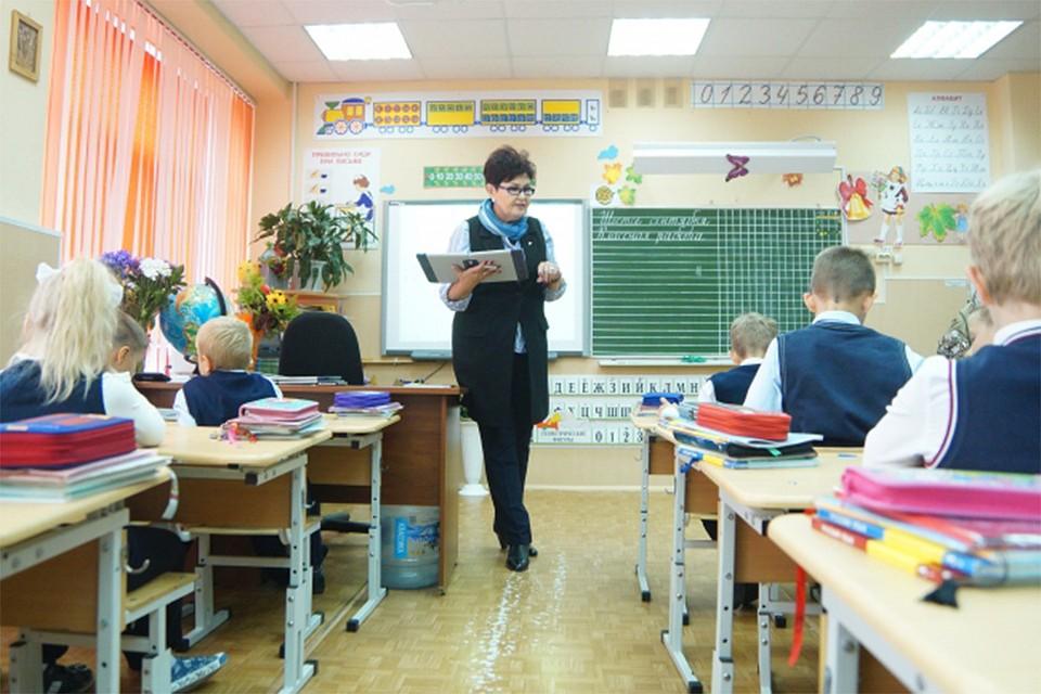 Педагогам Кировской области поднимут заработную плату с1января последующего года