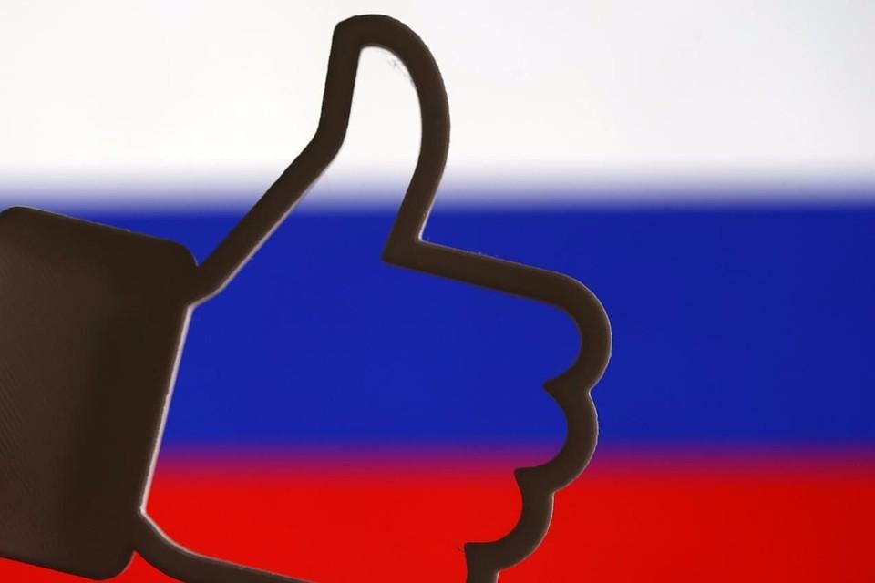 Почему 2017 год стал для Российской Федерации нетрадиционным — Задел набудущее