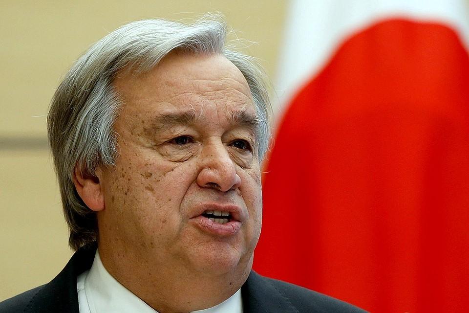 Генеральный секретарь ООН призвал мир «наводить мосты» в 2018