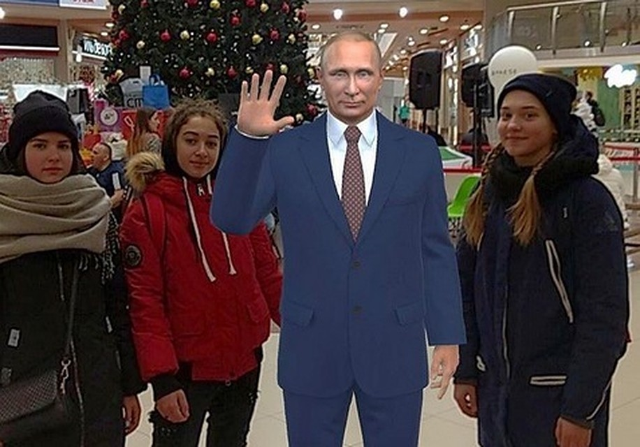 Фото сВладимиром Путиным сейчас может сделать каждый