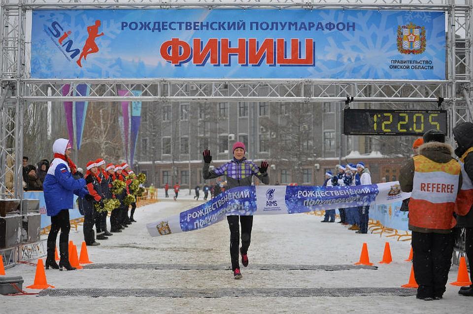 Победителям Рождественского полумарафона вОмске заплатят 25 тыс.