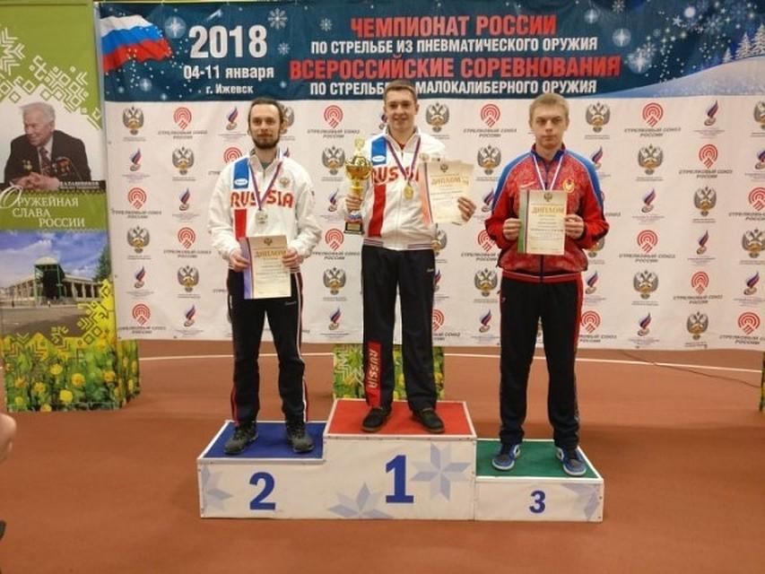 Барнаульский стрелок Сергей Каменский стал вторым начемпионате Российской Федерации