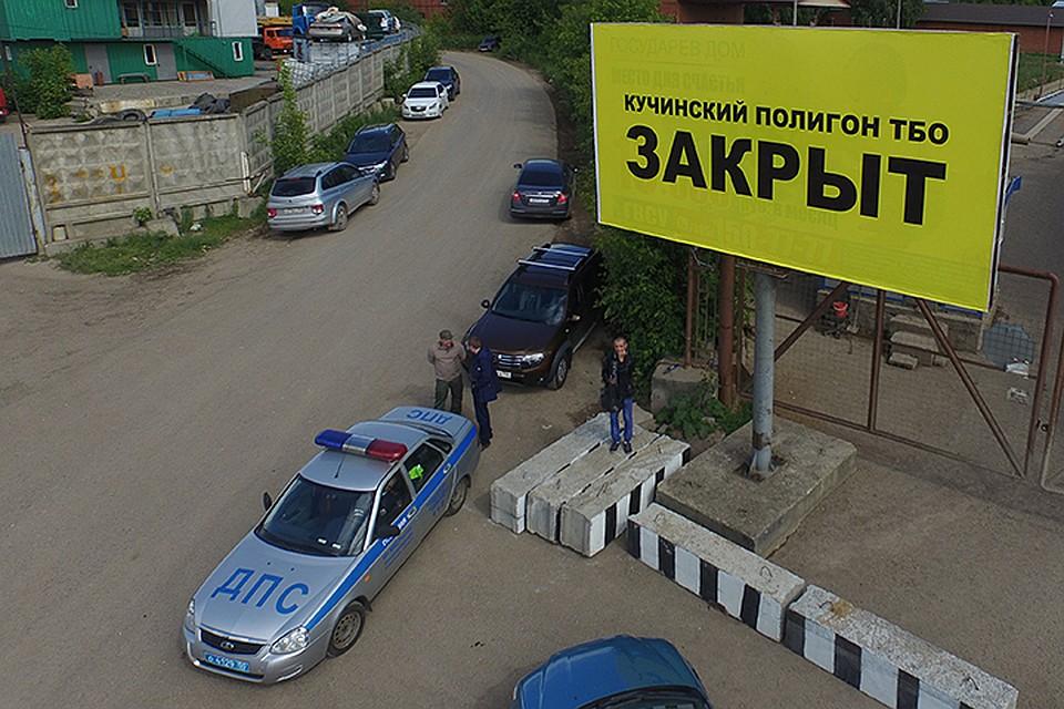 МЧС: превышения ПДК вредных примесей ввоздухе московского региона невыявлено
