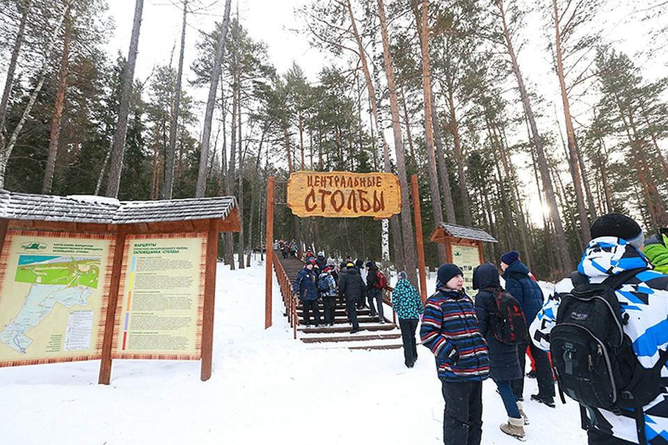 Накрасноярских «Столбах» чуть незамёрзли туристы