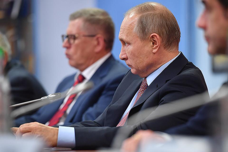 Владимир Путин поведал , где провел новогодние праздники