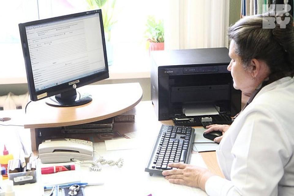 Больше 70 медучреждений Хабаровского края подключат квысокоскоростному интернету