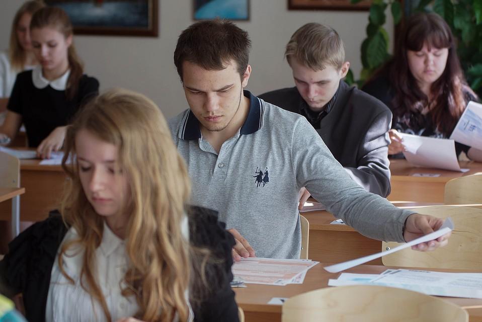 ВАрхангельске начался региональный этап всероссийской олимпиады школьников