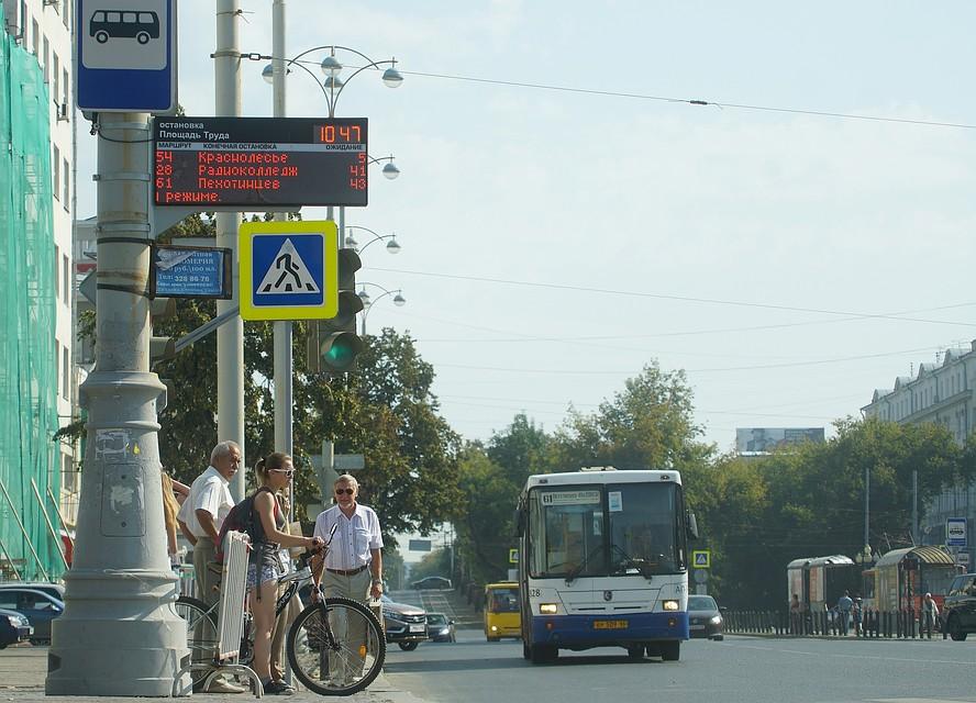 ВЕкатеринбурге передвинут 42 остановки транспорта Сегодня в16:26