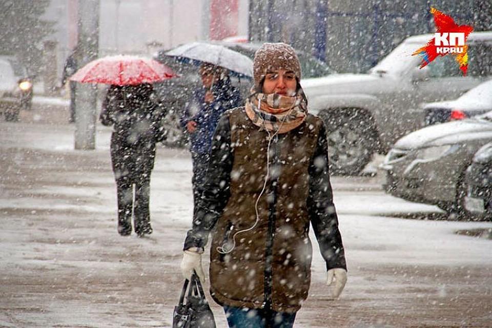 ВРостове объявлен режим повышенной готовности из-за снегопада