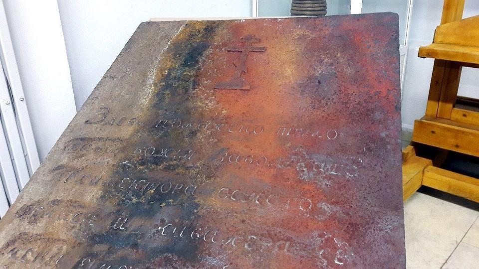 ВИжевске случайно отыскали надгробие архитектора Семёна Дудина