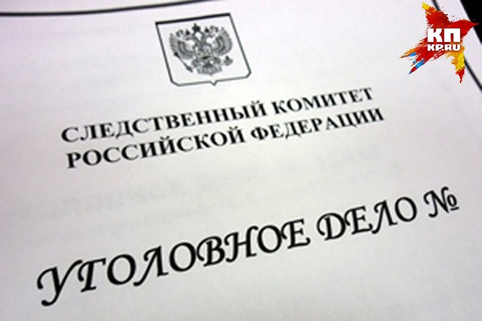 Гражданин Курской области изнасиловал соседку покоммунальной квартире