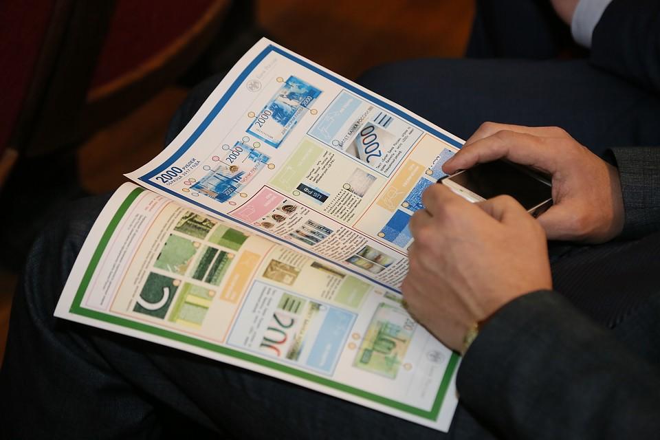 Нацбанк Татарстана готовит кассиров кработе скупюрами 200 и2000 руб.