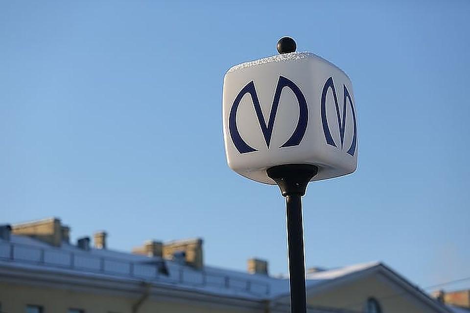 Настанции метро «Звенигородская» практически час искали взрывчатку