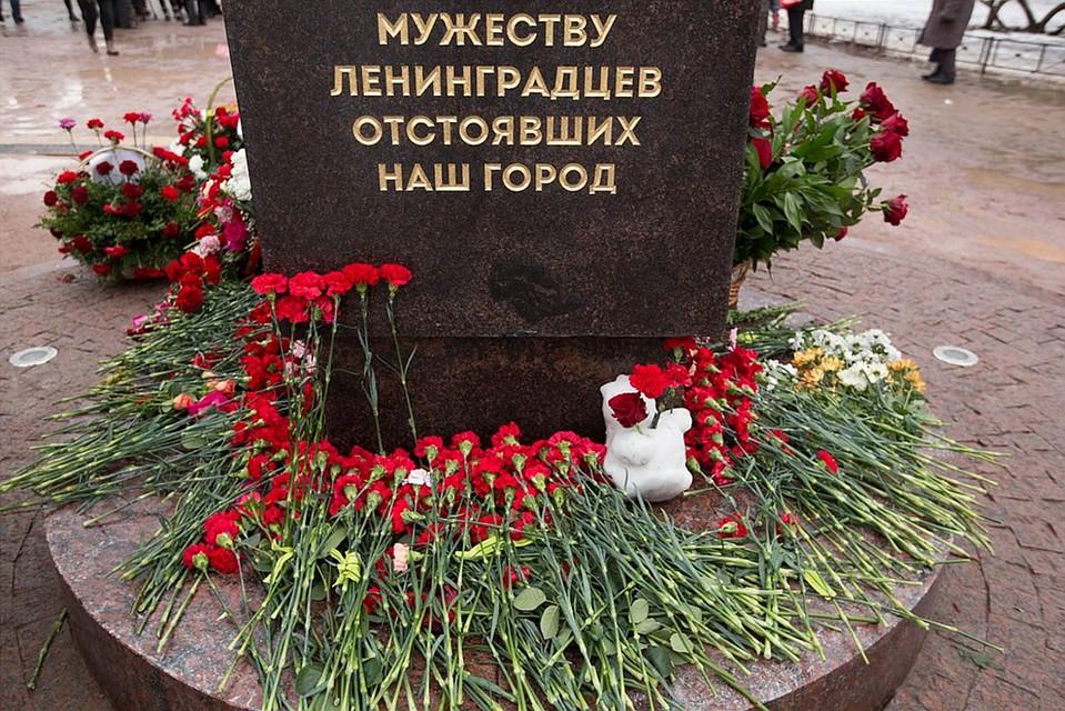 Свердловчане подчеркнули 74-летие снятия блокады Ленинграда