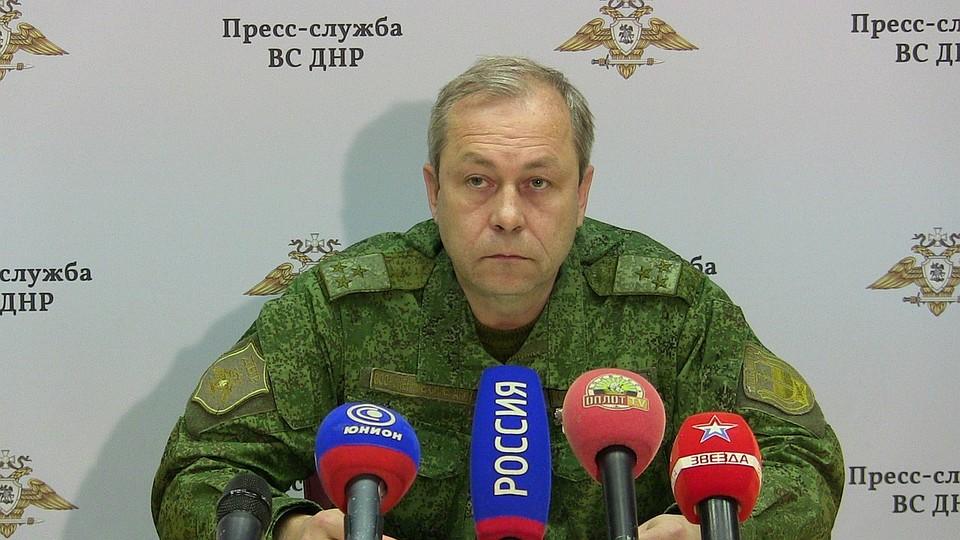 ВДНР сообщили отяжёлом вооружении украинских силовиков улинии соприкосновения