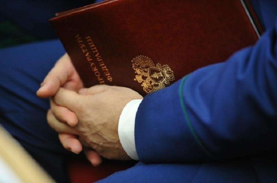 Запоборы наказан замечанием босс казанской гимназии №19
