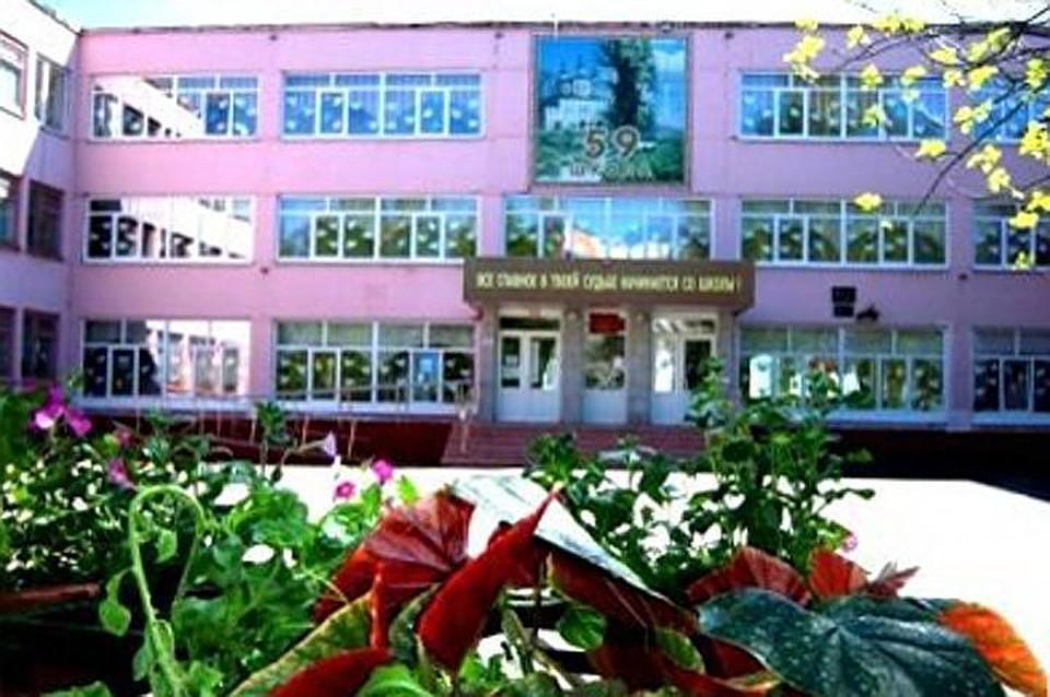 Началось строительство нового учебного корпуса школы №59г.Брянска