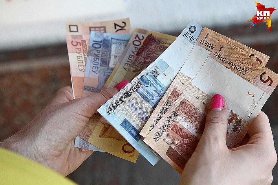 С14февраля Нацбанк понижает ставку рефинансирования до10,5% годовых