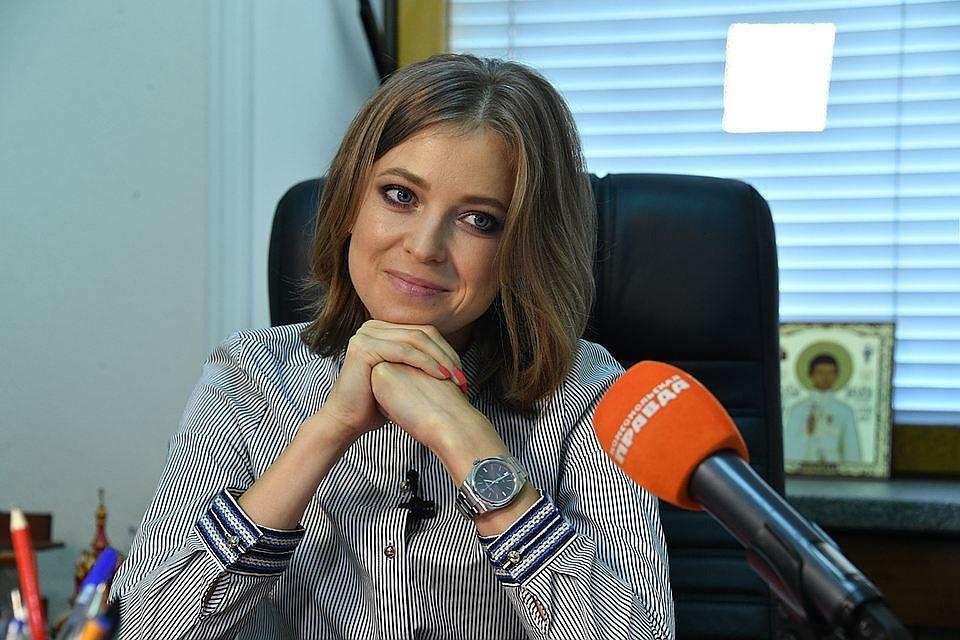 Поклонская назвала рецепт налаживания отношений с государством Украина